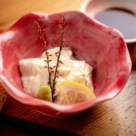 おばんざいや生麩、豆富料理など京都らしい料理