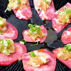 焼肉 ため吾朗のおすすめ料理1