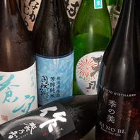 こだわりの日本酒◆