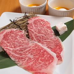 お肉屋さんが 君に、焼いて揚げる。の写真