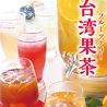 ザ ブッフェ 點心甜心 心斎橋パルコ店のおすすめポイント2