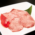 料理メニュー写真仁のタン塩