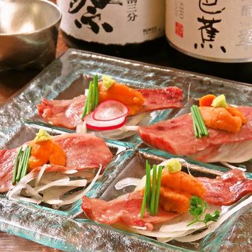 和炭ダイニング 寛龍 かんりゅうのおすすめ料理1