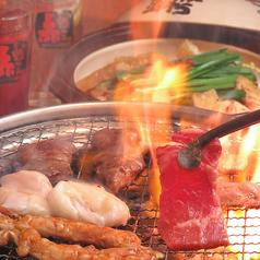 赤から 亀田店のおすすめ料理1