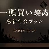 牛兵衛 草庵 そごう広島店のおすすめ料理3
