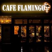 カフェ フラミンゴ CAFE FLAMINGOの詳細
