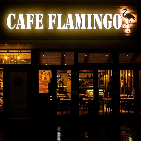 CAFE FLAMINGO