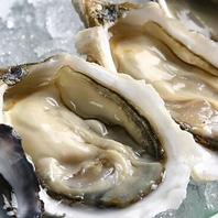 牡蠣、オマール海老、厳選された海鮮をワインと共に~