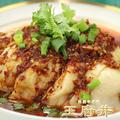 料理メニュー写真蒸し鶏の四川風ピリ辛ソース
