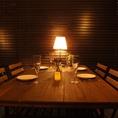 【とにかくゆったり寛げる空間】席間隔を大きく取り圧迫感が無いように配慮致しました。最大8名様ぐらいまでお食事を楽しんで頂けます♪