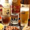 大飯・大酒 がっつり亭 獅城 しきのおすすめポイント2