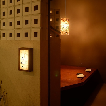 個室和風ダイニング 横浜 庵の雰囲気1