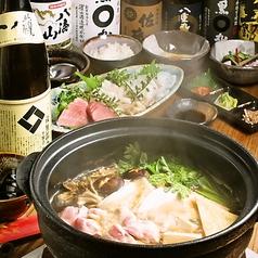 和処 おぎそ亭のおすすめ料理1