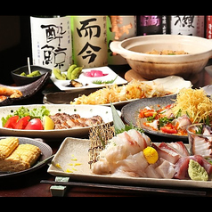日本酒と鮮魚 桜山 炭酒家の写真