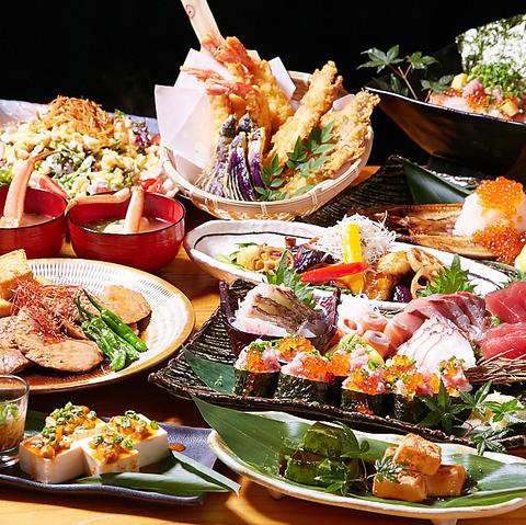 魚升 宜野湾マリーナ店