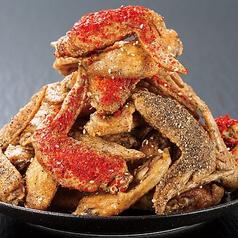 赤から 高蔵寺店のおすすめ料理1
