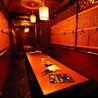 蔵音 新宿東口店のおすすめポイント1