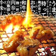 七輪炭火焼肉★今食べたいお肉がずらり!