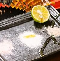 厳選した塩で食べる【天ぷら】