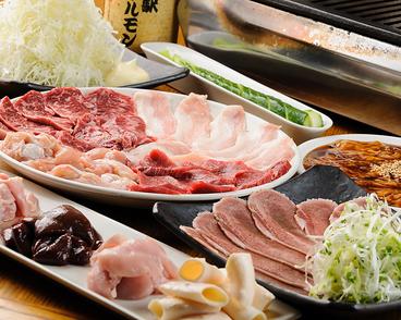 味噌とんちゃん屋 名駅ホルモンのおすすめ料理1