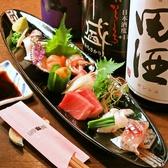 和炭ダイニング 寛龍 かんりゅうのおすすめ料理3
