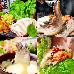 豚金 栄 錦店のおすすめ料理1