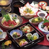 活魚と日本料理 和楽心 新庄店のおすすめ料理3