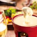 料理メニュー写真当店名物のチーズフォンデュは3種類!