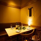 名古屋駅徒歩1分!落ち着いた雰囲気の洗練された洋空間へご案内いたします。お仕事帰りの飲み会、ご友人とのお食事,デートにぴったりなくつろぎ和空間をご提供致します。