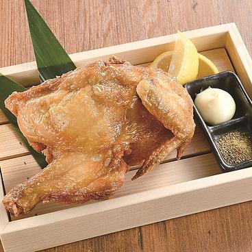 白木屋 阪神甲子園駅前店のおすすめ料理1