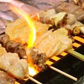 串焼 げん 志木南口店のおすすめ料理2