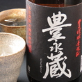 【米焼酎】豊永蔵