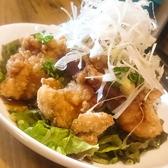 カレーうどん PyonKichi ぴょんきちのおすすめ料理3
