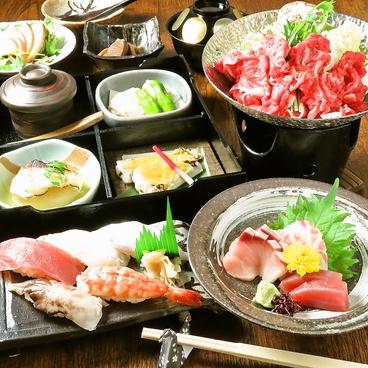 寿司ダイニング たぬきのおすすめ料理1