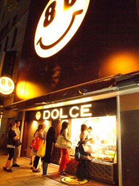 8ビー ドルチェ 8b DOLCE 北新地店の雰囲気1