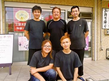 台湾料理 百楽門 上本郷店の雰囲気1