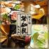 坐 和民 JR宇都宮駅西口店の写真