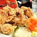 料理メニュー写真■若鶏の唐揚げ