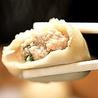 北浜 上海食苑のおすすめポイント1