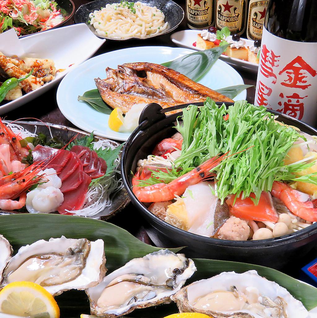 鮮度抜群の海鮮を思いっきり楽しめる宴会コースは120分飲み放題3500円~!