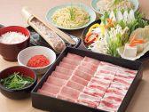 濱ふうふう 海老名店のおすすめ料理3