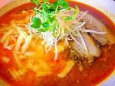 らぁめんたろう 諏訪山店のおすすめ料理2