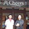 Dining&Bar Cheers チアーズ さいたま新都心店のおすすめポイント1