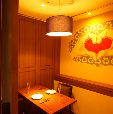 完全個室/一室2名様~4名席利用条件お1人様あたり コース or アラカルトでランチ  ¥4500以上 ディナー ¥5000以上
