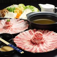個室居酒屋 縁 yukariのおすすめ料理1