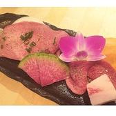 静岡焼肉酒場したゴコロ。のおすすめ料理2