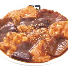 牛角 武蔵境店のおすすめ料理3