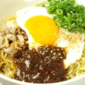 五エ門 広島空港店のおすすめ料理3