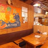海人居酒屋 源 美崎店の雰囲気3