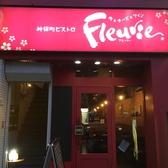 肉&チーズ&ワイン 神保町ビストロ Fleurie フル―リーの雰囲気3